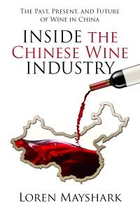 Wine Book eBook cover final
